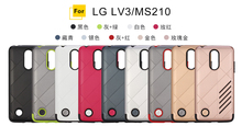 2017 The latest TPU PC combo Universal mobile phone case for LG LV3/ms210 back cover