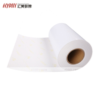 Apple to fuji dry lab photo paper roll