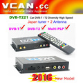 Car DVB-T2 DVB-T MULTI PLP Digital TV Receiver automobile DTV box DVB-T221