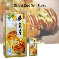 dried codfish flake for bakery decoration ingredients with HALAL 250g