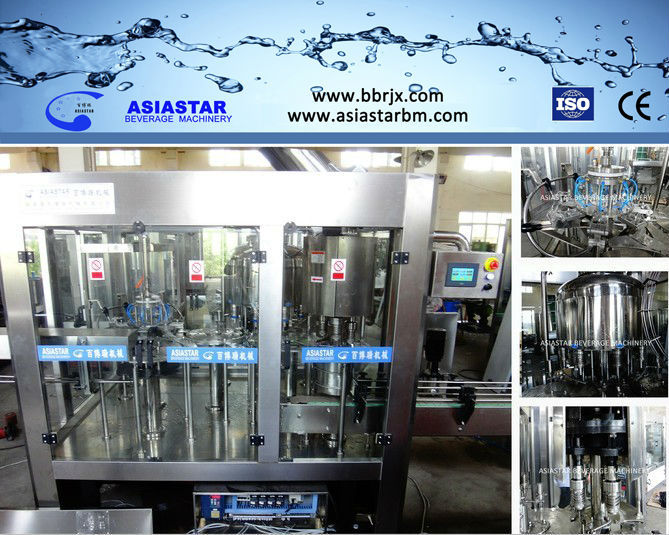 3000BPH mineral water filling machine price/bottle making packing machine