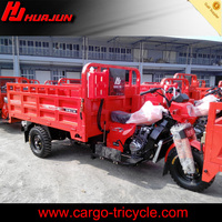 agricultural tricycle/three wheel covered motorcycle/chopper motorcycle trikes