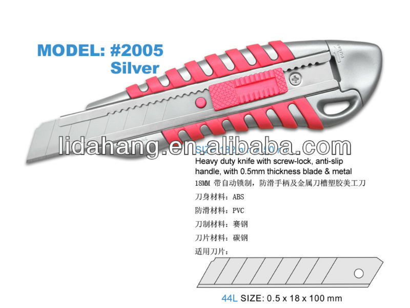 {LDH cutter knife} 18MM snap off blade cutter LDH-A2005BP with auto lock, anti-slip auto knife wholesale paper knife