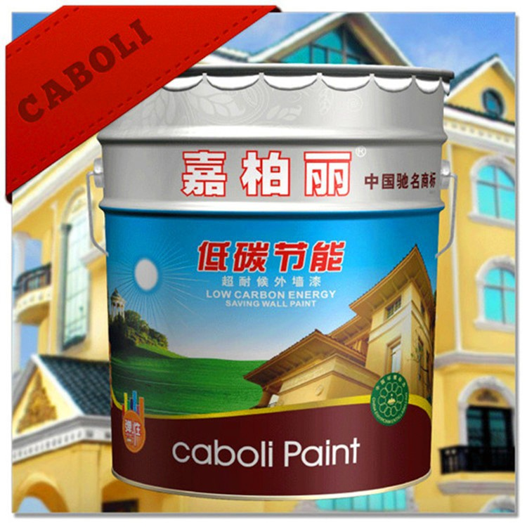 Caboli anti uv furniture lacquer paint for exterior wall