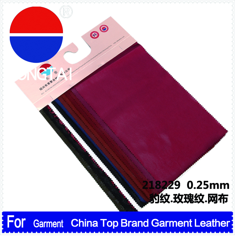Leader enterprises artificial faux leather 3mm for shoes for bags