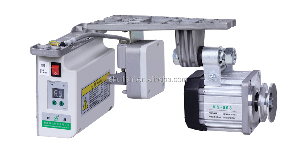 550W synchronous permanent magnet servo motor