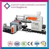 fully automatic optoelectronic EPC wall decor lamination coating machine