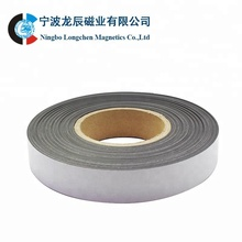 self adhesive isotropic rubber magnet magnetic strip extrusions