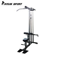 Cheap Lat Pulldown Pulley Machine Fitness Equipment For Home Gym
