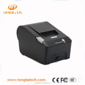 Cheap 58mm thermal receipt printer POS printer, China