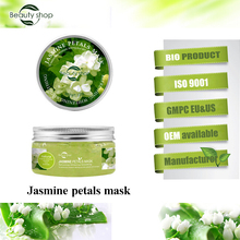 Jasmine Whiteting gel beauty face mask
