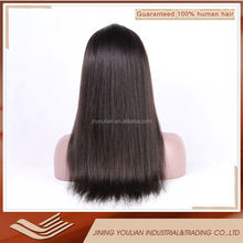 Best selling Virgin hair 100% hand tied full lace wig, cheap natural hairline full lace wig