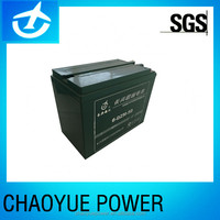 12v50ah rechargeable battery for E-Bicycle with large power supported