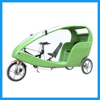 Bike Taxi Tricycle 3 Wheels Eectric Passenger Tricycle