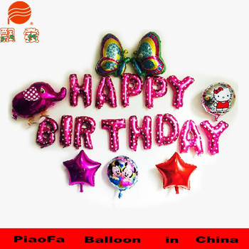 Hot sale 16 inch blue color letters balloons foil helium Balloon for Party/Birthday decoration mylar balloon