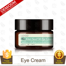 Kiwi Seed Oil Eye Cream For Anti Wrinkle ,Dark Cicles And Puffiness