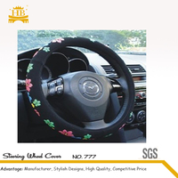 Cute steering wheel cover for girls (10 years exprience)