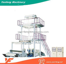 High Speed HDPE Plastic Bag Film Roll Extrusion Making Machine