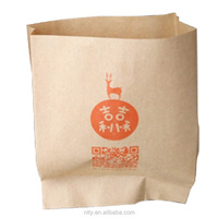 fried food chicken packaging greaseproof coated paper bag