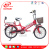 Cheap Chinese Motorcycles Electric Bicycle China