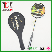 CHROMATISM 11 YELLOW graphite top brands of badminton rackets