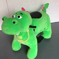 GM5956 Sibo Happy Dino Walking Kids Toy Coin Operated Animal Rider for Children
