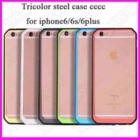 2016 new PC+TPU tricolor mobile phone case steel scratch phone case matte border cover for iphone5/6/6s/6plus