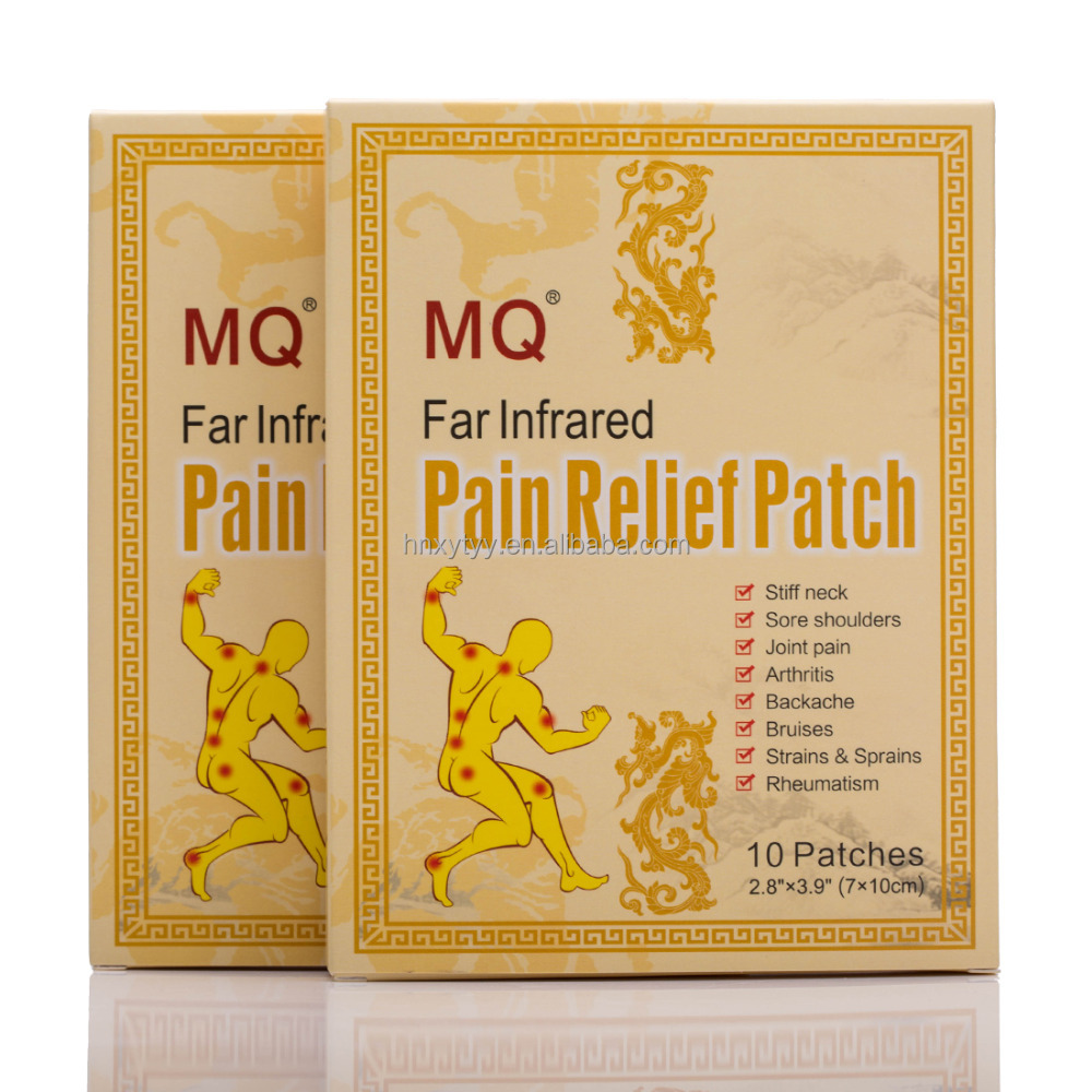 MQ far infrared pain relief patch effectively relieve Joint pain