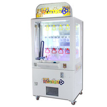 coin operated gift machine key master prize vending game machine claw crane machine