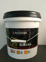 10L white plastic bucket / pail with heat transfer printing