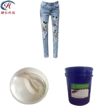 high fastness Water based white screen printing paste for jeans/denim