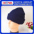 GS52017 Fashion Wholesale Men Plain Blue Color four-layer warm Knited Cuffed Beanie Hats