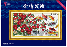 ''The beautiful flower and fish'' dome cross stitch, cross stitch kit, DIY embroidery kit, 40% discount for you