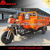 HUJU 150cc bobber motorcycle for sale / motorcycle single arm / motorcycle 250cc water cooled