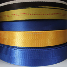 Different colors printed nylon webbing for garment