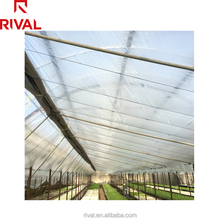 250 microns Polyethylene Clear Waterproof Wrapping Protective Wide Plastic Agricultural Plastic Cover For Greenhouse