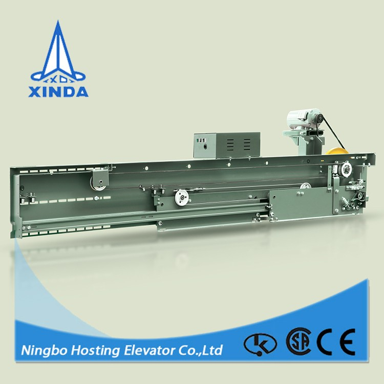 Car door lock function sliding door motor