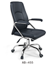 AB-455 Highly waiting room office chair cheap price steel high back molded seat rental banquet hall chairs for sale