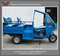 150cc 175cc 200cc tricycle car ghana motor tricycle with gas powered adult tricycle from china