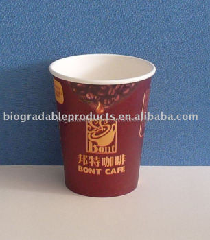 8oz disposable single wall paper cup,paper cup with 80mm top diameter