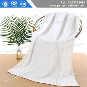 wholesale gsm 500 100% cotton household/hotel 21S/2 use towel