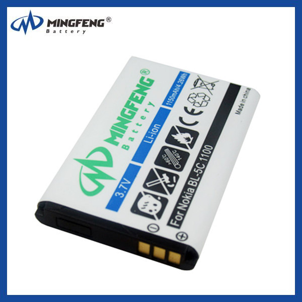 3.7V voltage mobile phone batteries For Nokia BL-5C ,cell phone battery