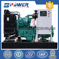 30kw power ac used generator for sale in pakistan