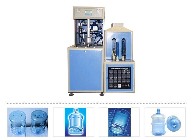China top quality pet preform blow moulding machine