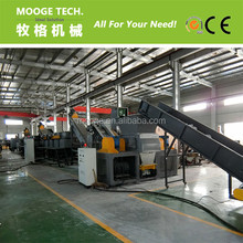 pp pe ldpe waste plastic agricultural film recycling washing line
