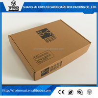 Recycled materials paper box online wholesales