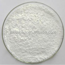 Veterinary drug additives Sulfadiazine CAS RN 68-35-9
