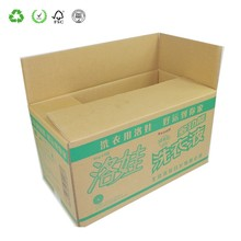 Rapid Delivery Customized Printed Products Corrugated Packaging Cardboard Boxes