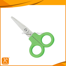 4-3/4'' mini cute children paper cutting scissors