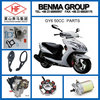 GY6 Scooter Body parts ,50cc GY6 scooter engine Parts ,GY6 50cc Scooter Parts OEM Quality With Best Price !